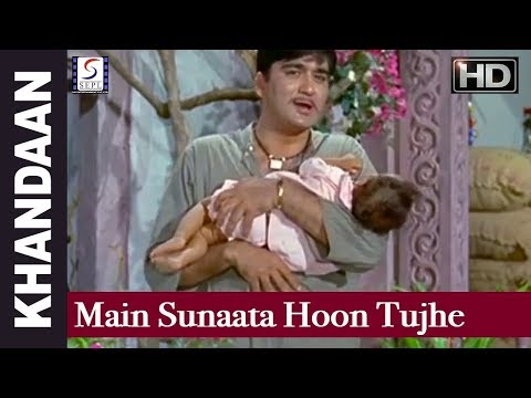 Main Sunata Hu -  Mohammed Rafi  - Khandan - Sunil Dutt & Nutan  HD