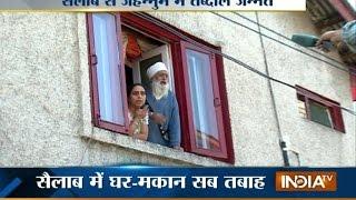 India TV News : Ankhein Kholo India   September 14, 2014