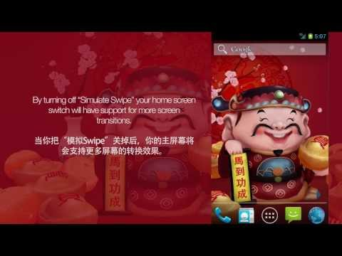 Video of God Of Fortune 3D LWP - v2