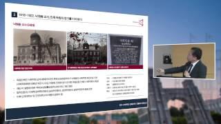 고려대학교 개교 109주년, 안암캠퍼스 80주년 기념 콘서트(건축, 문학, 음악)