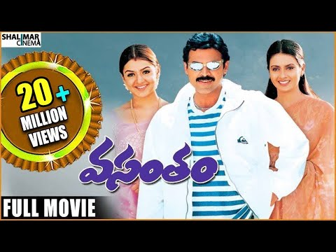 Vasantam Telugu Full Length Movie || Venkatesh, Kalyani, Aarti Agarwal || Shalimarcinema
