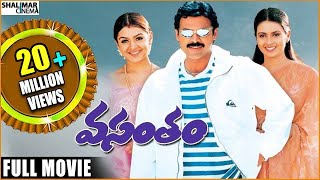 Vasantam Full Length Movie || Venkatesh, Aarti Agarwal, Kalyani