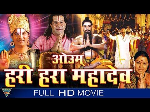 Hara 3gp Hindi Movie