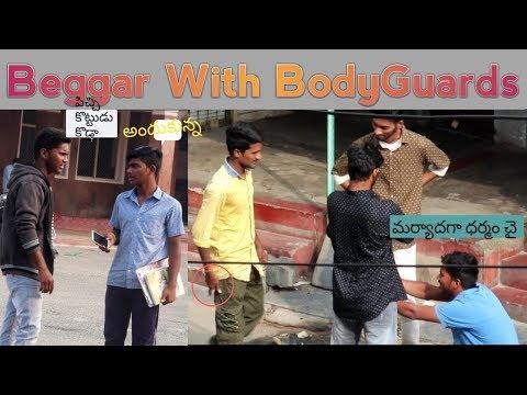Beggar With BodyGuards || Comment Trolling Part 1 || Telugu Pranks || Prankboy Telugu