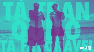 """Assista ao clipe oficial do single """"Tá Tranquilo, Tá Favorável"""".Lucas Lucco, artista integrante do casting da FS Produções Artísticas, Grupo AGT e Sony Music Entertainment.Letra: Tá Tranquilo, Tá FavorávelHan han han han Han han ha hanHan han han han""""Nóis""""gosta assim.""""Nois"""" ta suave final de semana! Faz o sinal da hang loose... Faz o famoso sinal do Ronaldinho.Ta tranquilo, ta favorávelTá Tranquilo Tá favorável Um brinde pros recalcado.""""Nóis"""" tá suave final de semanaTirando onda de bacanaTô na balada só com as gataFilma aí quem desacreditavaNão """"tamo"""" bom, """"tamo"""" excelenteVai vendo acompanha a genteÉ o Bin Laden e o Lucas LuccoCom o sinal que girando o mundoGirando o mundãoGirando o olharParado no tempo não posso ficarGirava o volante do golf sapãoAgora vou girar o volante do jaguarGira a catraca de um puma diskEnrola o cabo de uma banditJoga o paco de cem embolado na mesa que as mina não resisteGira postagem, gira comentárioGira postagem, gira comentárioOlha pra todas as vizinha fofoqueira...Que desacreditava de """"nóis"""" E falaTá Tranquilo, Tá FavorávelTá Tranquilo, Tá Favorável Um brinde pros recalcadoVai achando que é só playboy que vive em copacabana.Composição: Mc Bin Laden, Lucas Lucco e Willibaldo NetoAutores: Mc Bin Laden, Lucas Lucco e Willibaldo NetoEditora: Direto ao Autor / Sony MusicSTUDIO SIRIGUELADireção: Fred Siqueira / Lucas Lucco / Ass. Direção: Pollyanna Stemut / Direção de Fotografia: Alê Ramos  / 1 Ass de Camera: Flavio Chacal Geromel / 2 Ass de Camera: Joao abreu Dias / Maquinista: Chico Macedo / Ass.Maquinaria: Fabio Felipe  / Montagem: Fred Siqueira / Motion Design: Walter Bicalho ( Bujo ) / Color Grading: Rafa Pereira / Beauty:Fernanda Santos / Making of: Vitor AlmeidaSiga Lucas Lucco nas redes sociais oficiais:Facebook: facebook.com/lucassluccoTwitter: twitter.com/lucasluccoInstagram: instagram.com/lucasluccoSnapchat: LLuccowww.LucasLucco.com.brwww.FSProducoesArtisticas.com.br"""