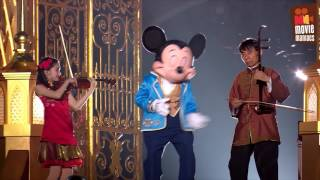 Disneyland Shanghai - Grand Opening with Lang lang by Movie Maniacs