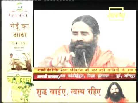 MNCS are Planning Conspiracy to malign Patanjali Products- Swami Ramdev