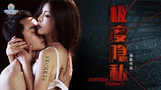 Nonton                                  Extreme Privacy              1080p Film Subtitle Indonesia Streaming Movie Download