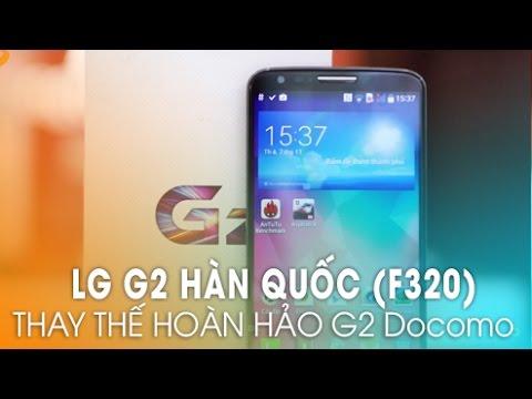 LG G2 Hàn Quốc