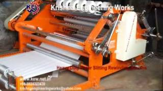 KEW Heavy Duty Paper Slitting Rewinding Machine