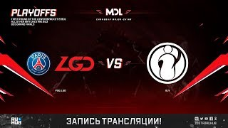 PSG.LGD vs IG.V, MDL Changsha Major [Jam, Eiritel]