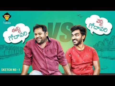 East Godavari VS West Godavari || Sketch No -1 || DJ Talkies