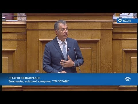 Aποχαιρετιστήρια ομιλία του Σταύρου Θεοδωράκη στη Βουλή