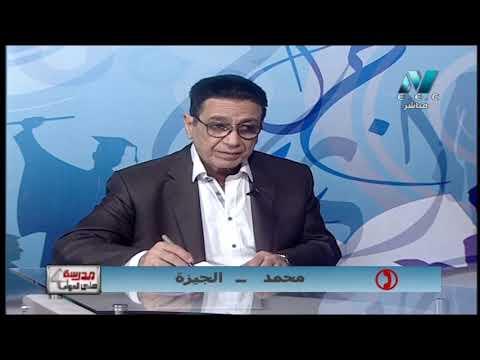رياضة 3 ثانوي ديناميكا مراجعة 4 أ خالد عبد الغني أ ماهر نيقولا 09-05-2019