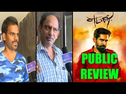 Yaman Movie Public Review | Disapp ..