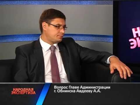 Народная Экспертиза - А. Авдеев отвечает на вопросы горожан - 24.10.2012