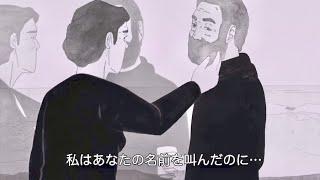 映画『新しい街 ヴィル・ヌーヴ』予告編