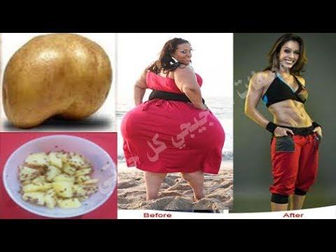 العرب اليوم - شاهد: حبة بطاطس لخسارة 10 كلغ من الوزن وتخسيس البطن