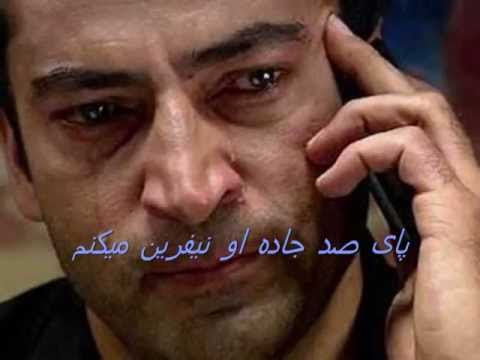 persian sad song -