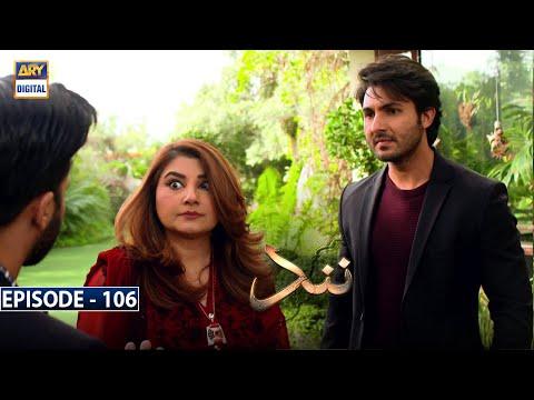 Nand Episode 106 [Subtitle Eng] - 2nd February 2021 - ARY Digital Drama