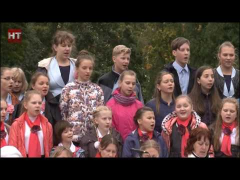 В Великом Новгороде отметили 1154-ю годовщину зарождения российской государственности