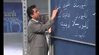 Osmanlıca Kursları 5.ders