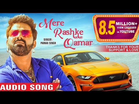 Video Pawan Singh - Mere Rashke Qamar (Cover Song) | Latest Hindi Style Song 2017 - SUPERHIT song download in MP3, 3GP, MP4, WEBM, AVI, FLV January 2017