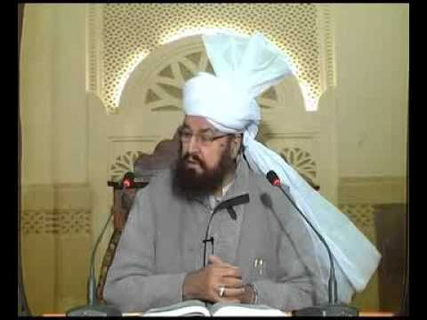 Tafsir Surah Al-Yunus Ayat 54 - 58 | Akram ut Tafasir by Hazrat Ameer Muhammad Akram Awan MZA