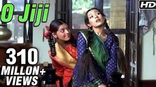 O Jiji - Shahid Kapoor&Amrita Rao - Vivah