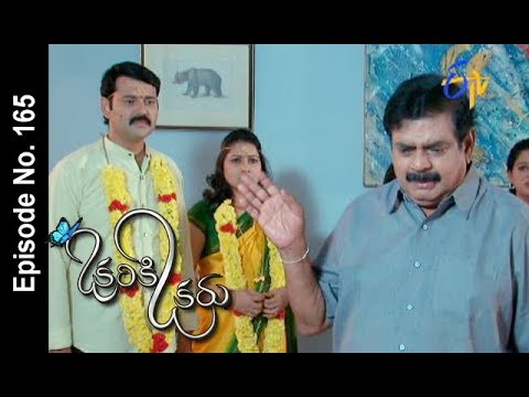 Okariki Okaru | 17th November 2017 | Full Episode No 165