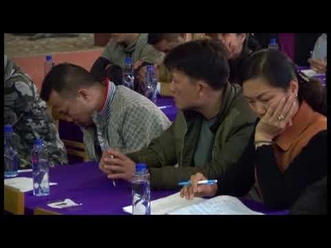 Tuần Giáo tổ chức bán đấu giá đất tại Khu đất Trường Xuân thị trấn
