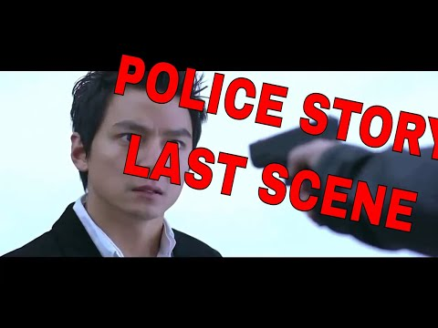 Police story last scene||jackie chan action