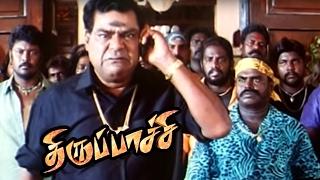 Video Thirupachi | Thirupachi Tamil full Movie Scenes | Vijay ignites a war between the police and mafia MP3, 3GP, MP4, WEBM, AVI, FLV September 2018