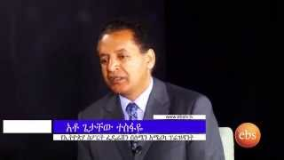 What's new, Ethiopian soccer tournament  interview with the president of ESFNA