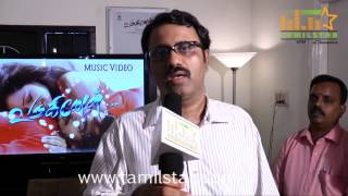 Director Srinivasan at Urugineyn Music Album Launch