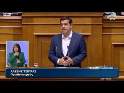 Δευτερολογία Πρωθυπουργού στην Ολομέλεια της Βουλής στη συζήτηση επί των Προγραμματικών Δηλώσεων