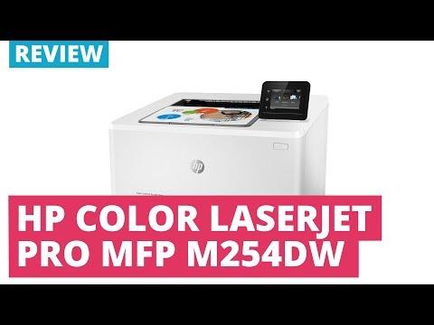 Printerland Review: HP LaserJet M254dw A4 Colour Laser Printer