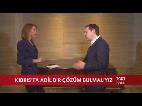 Απόσπασμα συνέντευξης του Α. Τσίπρα στο TGRT
