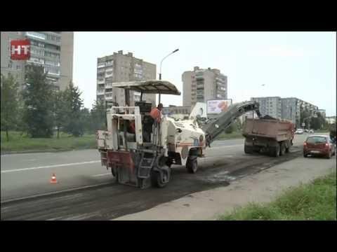 В Новгороде в ближайшее время начнётся ремонт дороги на улице Большая Санкт-Петербургская