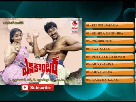 Peoples Encounter Telugu Movie Full Songs   Jukebox   Vinod Kumar, Banupriya