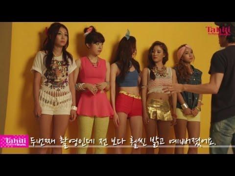 [k-pop] 타히티 'Love Sick' 앨범 쟈켓 촬영장 Making movie