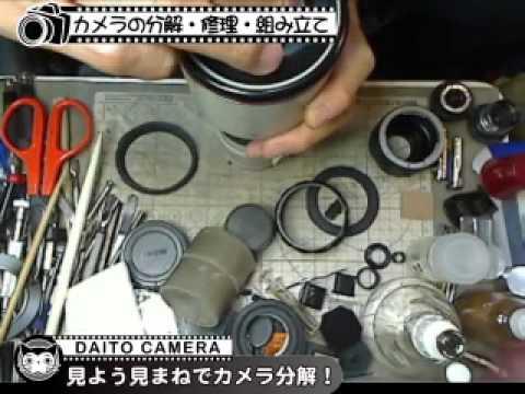 金環日食に使うSIGMA 400mmF5.6 分解掃除と心配ゴムよう