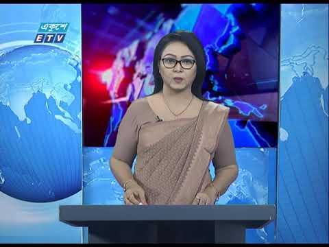 11 Pm News || রাত ১১ টার সংবাদ || 05 April 2020 || ETV News