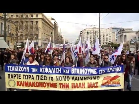 General Strike in Greece, February 4th, 2016