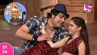 Subscribe to Sony Pal: http://www.youtube.com/sonypalindia Watch More Aahat Episodes:...