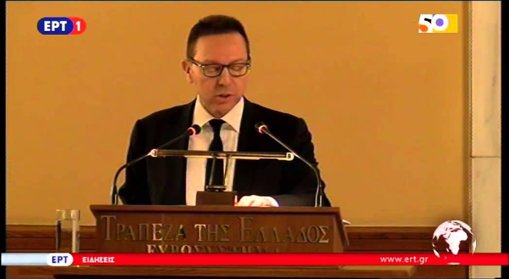 Απόσπασμα από την ομιλία του Γ. Στουρνάρα κατά την παρουσίαση της ετήσιας έκθεσης της ΤτΕ