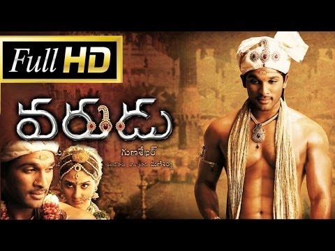 Varudu Telugu Movies 2016 Full Length Movies || DVD Rip...