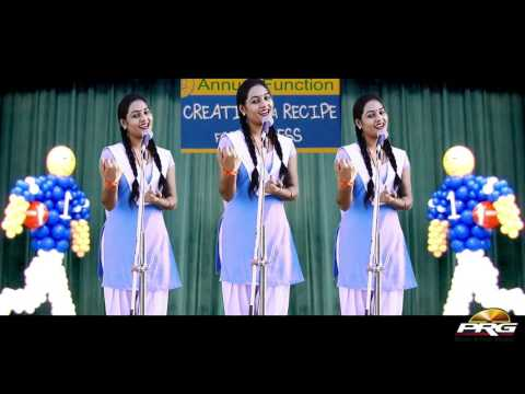 Video Twinkle Vaishnav - Bata Mere Yaar Sudama Re | बता मेरे यार सुदामा रे | Superhit Video Song 2017 download in MP3, 3GP, MP4, WEBM, AVI, FLV January 2017