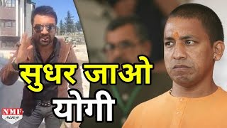 Video Ajaz Khan का Video Viral, PM Modi और Yogi Adityanath पर बोला हमला MP3, 3GP, MP4, WEBM, AVI, FLV September 2018