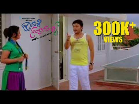 Shravani Subramanya Teaser